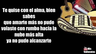 Amarte Mas No Pude | Diomdes Diaz | Letra | Karaoke