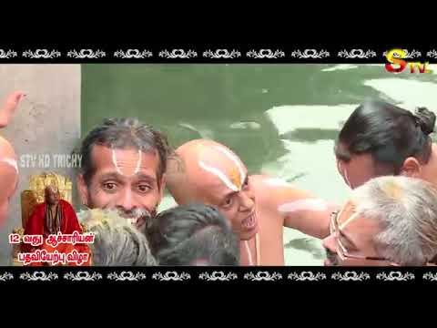 Srirangam Srimad Srivaraha Mahadeskan Asrama Sweekaram-21.08.2018Courtesy:S TV