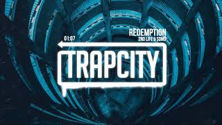 2nd Life & SDMS - Redemption