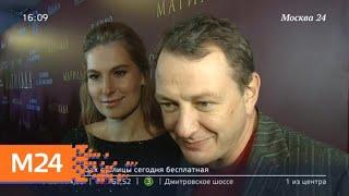 Из-за побоев от Марата Башарова ушла третья жена - Москва 24