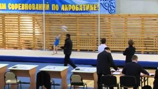 Чемпионат Казахстана по акробатике