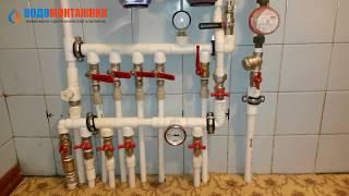 видео Разводка труб водоснабжения в квартире своими руками по последовательной или коллекторной схеме.