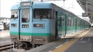 [走行音]予讃線113系 快速サンポート 川之江→高松