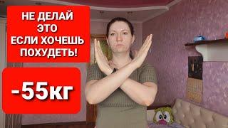 55КГ Не Делай ЭТО Если Хочешь ПОХУДЕТЬ Бодрое утро с Марией Мироневич 44 мария мироневич