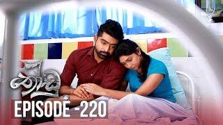 Thoodu | Episode 220 - (2019-12-20) | ITN Thumbnail