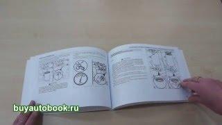 Инструкция по эксплуатации, техническое обслуживание двигателей Cummins ISX