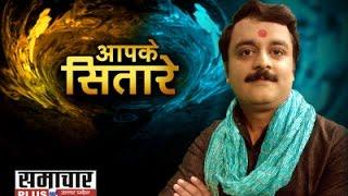 Rahu Dosh Nivaran Ka Saral Mahaupay, राहु दोष निवारण का सरल उपाय