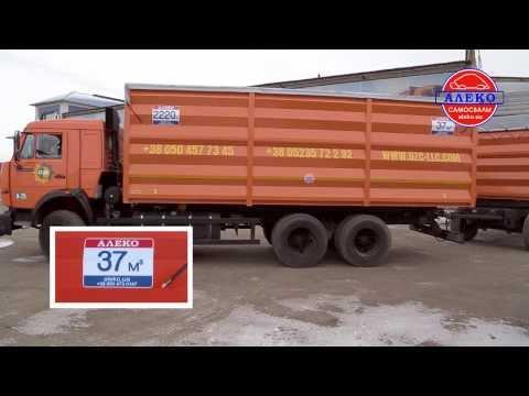 КамАЗ, МАЗ, Урал и ЗИЛ - купить грузовики, самосвалы и