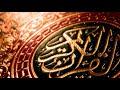 سورة الأنعام - Al-An'am   مصحف الحرم النبوي لعام 1434هـ