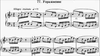 RCM Piano 2015 Grade 4 Study No.13 Bartok Little Etude from Mikrokosmos 3 No.77 Sheet Music