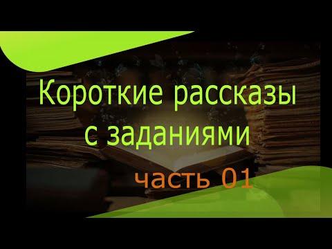 Обучающее видео по английскому языку