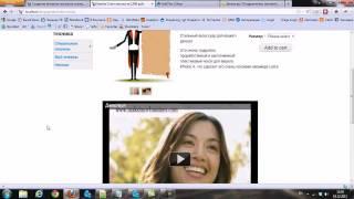 видео Интернет магазин Drupal + Ubercart