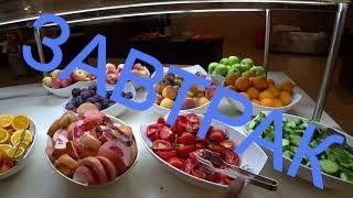 Турция сиде Отель AMELIA BEACH 5  Завтрак и П С