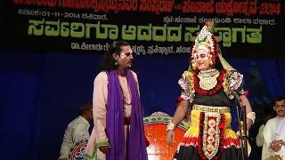 Yakshagana -- Vamsha vahini - Chandrashekara dharmasthala as Shatrujit - Pravesha