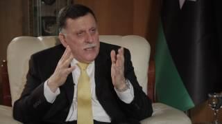 لقاء خاص للسيد فائز السراج رئيس المجلس الرئاسي