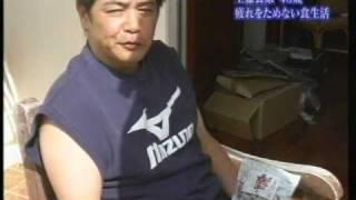 工藤の食事 thumbnail