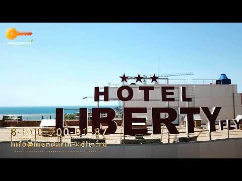 Этаж 570 м2 в отеле Liberty Fly || Купить гостиницу в Сочи || Купить гостиницу в Адлере