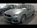 2017 BMW 520d Limousine M Sportpaket   -[BMW.view]-