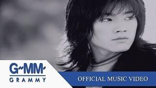 สิ่งที่เหลืออยู่ - ลีโอ พุฒ 【OFFICIAL MV】