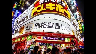 Don Quijote  in Japan