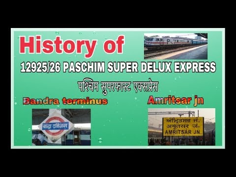 HISTORY OF PASCHIM SUPER DELUX EXPRESS//INDIAN RAILWAYS FAN CLUB// REVIEW
