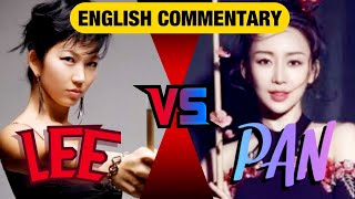 9BALL World Championships Jeanette Lee vs Pan Xiaotin (2014) 🥰 ENGLISH COMMENTARY