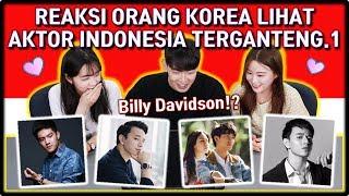 Download lagu REAKSI ORANG KOREA LIHAT AKTOR ARTIS INDONESIA TERGANTENG 1 Reaction React to Indonesia