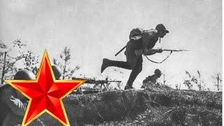 Последний бой Песни военных лет Лучшие фото Последний бой он трудный самый