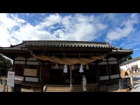 Japan Walking #22 Achi Jinja Shrine Okayama