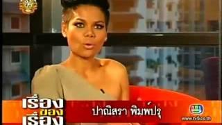 เรื่องของเรื่อง โอปอล์ 22-08-2011 (1)