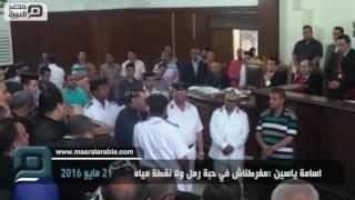 مصر العربية |  اسامة ياسين :مفرطناش في حبة رمل ولا نقطة مياه