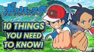 NEW Pokémon Anime (2019) - 10 THINGS YOU NEED TO KNOW!