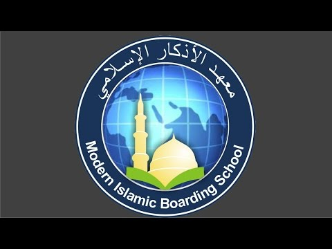 Al-Adzkar School Profile Video