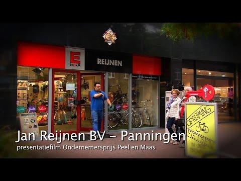 Jan Reijnen BV Panningen (presentatiefilm Ondernemersprijs Peel en Maas 2016)
