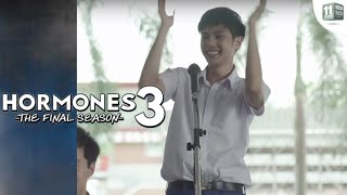 HORMONES 3 - หว่าเว้ (นนท์ , SEE SCAPE)