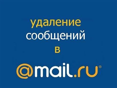 Как восстановить удаленную страницу в Одноклассниках