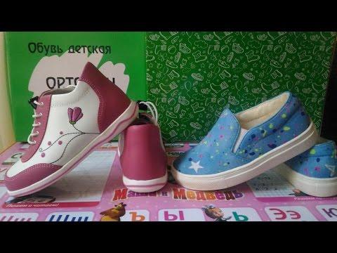 Ортопедическая обувь для детей - Сурсил Орто, Твики