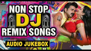 Best Bhojpuri Song Mashup Nonstop Dj remix mix | DjMaza | Dj Sonu | Raja Raja Kareja Mein Samaja