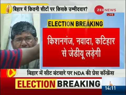 Bihar: NDA announces seat distribution for Lok Sabha polls