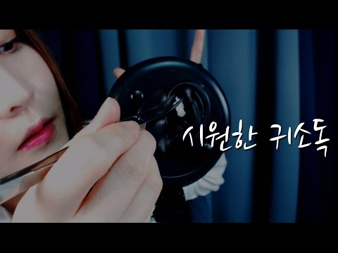 KOREAN한국어ASMR|귀 소독 3DIO PRO 2 ver|Disinfecting your ears