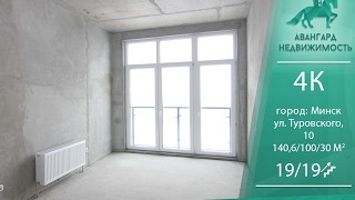 видео Выбор лифта для двухуровневой квартиры