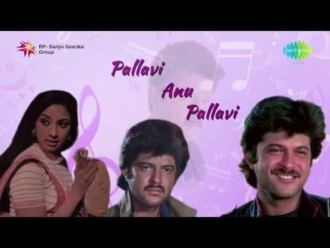 Pallavi Anu Pallavi | Kannada Movie Audio Jukebox | Anil Kapoor, Lakshmi