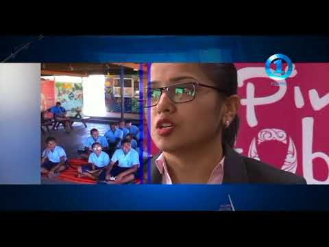 FIJI ONE NEWS 091117