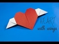 Origami Heart With Wings DIY Valentine s Day
