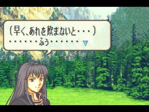 剣 姫 の 腕試し