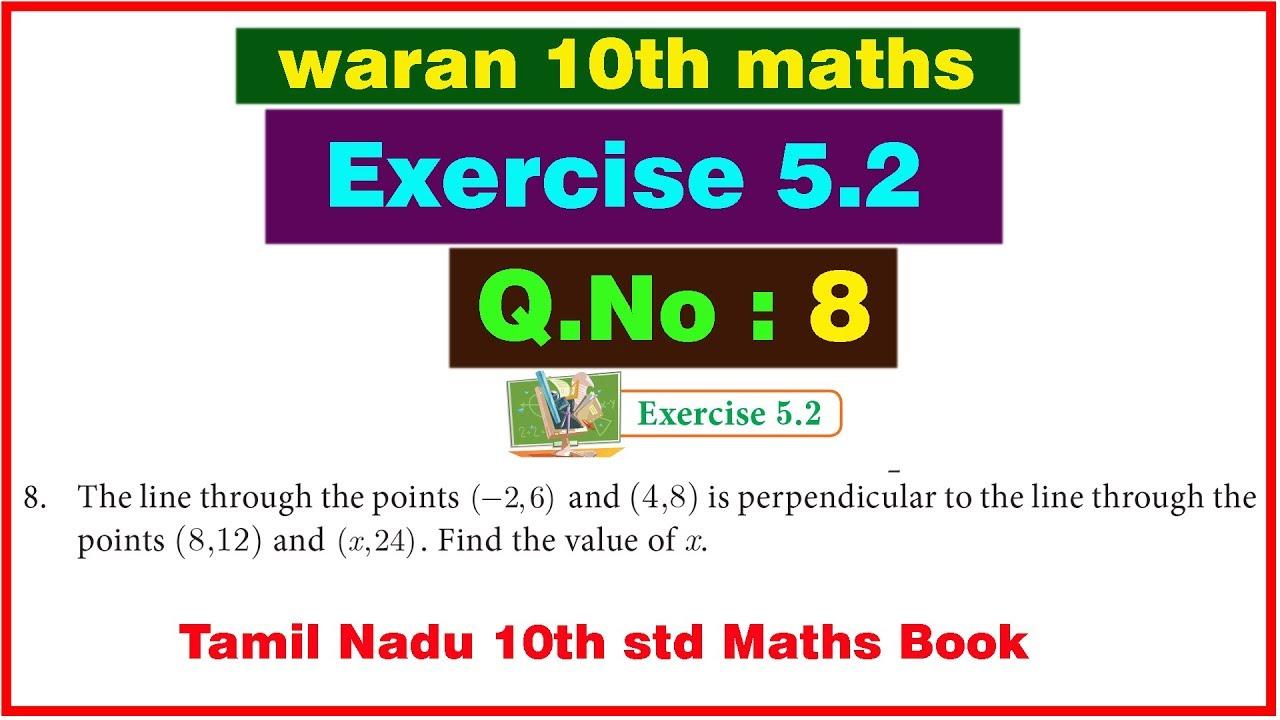 Standard 8 Maths Book