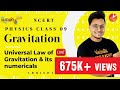 Gravitation L1 | Universal law of Gravitation & Its Numericals | CBSE Class 9 Physics NCERT | Umang