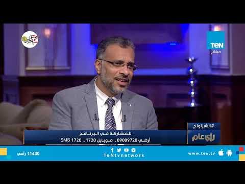 فقرة خاصة مع الدكتور محمد طه استشاري الطب النفسي حول زيادة نسبة معدل الانتحار