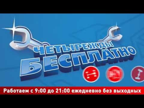Автосервис Автомое проводит акцию в Перми