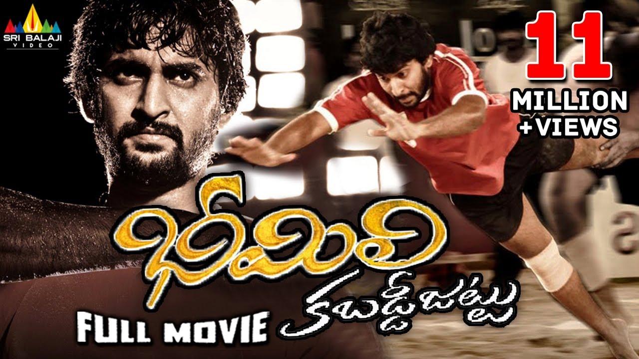 Download Bheemili Kabaddi Jattu Telugu Full Movie | Nani, Saranya | Sri Balaji Video
